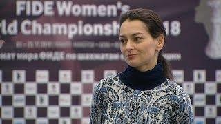 Именитая шахматистка рассказала, как готовится к Чемпионату мира в Югре