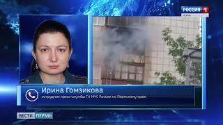 Пожар в многоэтажке: Погиб человек