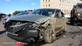 Серьезное ДТП в Североморске 30 августа 2016 года, пострадали дети.