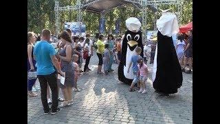 В самарском парке Гагарина прошел День мороженого