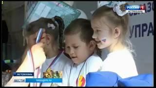 В Астрахани прошла спартакиада для дошкольников