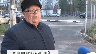 В Белгороде на бульваре Юности появилась кооперативная парковка