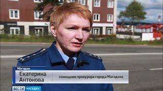 Магаданская прокуратура заблокировала сайты-нарушители закона