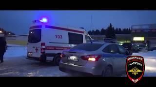 Полиция России-ТРАССА ВОРОВ