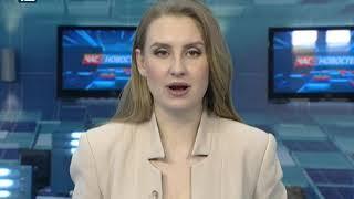 Омск: Час новостей от 22 февраля 2018 года (17:00). Новости.