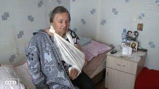 Пенсионерку, которую едва не загрыз бойцовский пес, выписали из больницы