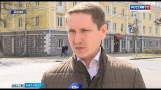 В Советском районе Марий Эл избрали нового главу администрации