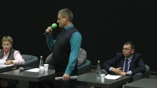 Сергей Федин представитель ООО Эксперт плюс