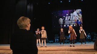 В Пензе 14 марта назовут имя победителя детского телерадиоконкурса «Край талантов»