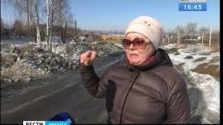 В Иркутске двор попал под угрозу затопления из за недобросовестных коммунальщиков