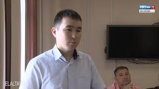 Вопросы договорных отношений в сфере электроэнергетики обсудили в УФАС по РА