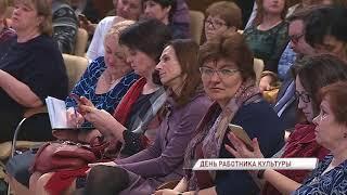 Работникам культуры вручили награды от министра культуры и от правительства Ярославской области