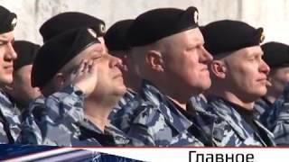 Новости Рязани 30 марта 2018 (эфир 15:00)
