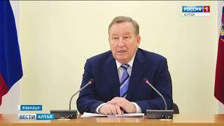 Стало известно об отставке губернатора Алтайского края