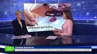 «Россия 24. Карелия». «Имею право». 19.06.2018