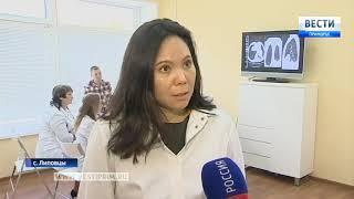 Детский центр фтизиатрии открылся в приморском селе Липовцы
