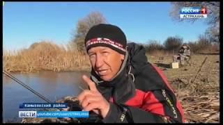 """Ведущий постоянной рубрики """"Вести с рыбалки"""" отправился в Камызякский район за осенней воблой"""
