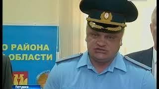 Единая диспетчерская служба в Петушинском районе