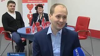 """Дают незаменимое """"лекарство"""": в Ростове наградили доноров крови"""