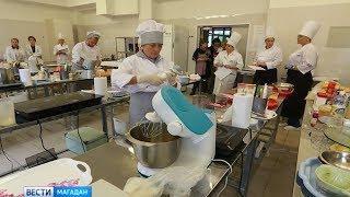 Баттл кулинаров Магадана