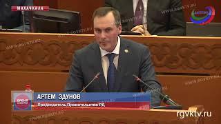 Артем Здунов избран председателем правительства Дагестана