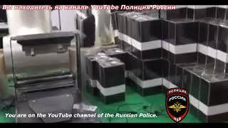 МВД России «Щелковское» пресекли деятельность цеха