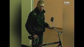 Мужщина держал в страхе жителей Сосновоборска