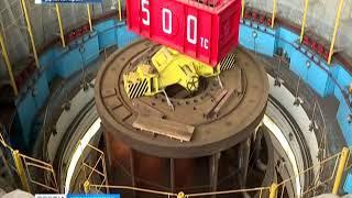 На Красноярской ГЭС демонтировали старое рабочее колесо одного из гидроагрегатов