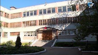 Ремонт гимназии «Исток» может начаться уже в нынешнем году