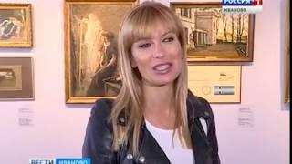 Звезды фестиваля «Пилот» познакомились с коллекцией Ивановского художественного музея