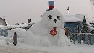 В Тверицах появилась гигантская снежная собака
