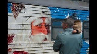 В Калининград приехал Дед Мороз из Великого Устюга