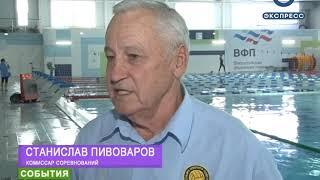 Пензенские ватерполисты упустили шанс выступить на первенстве России