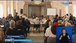 Роль учителя в системе российского образования