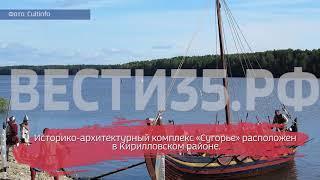 Усадьба «Сугорье» попала в топ-15 лучших частных музеев