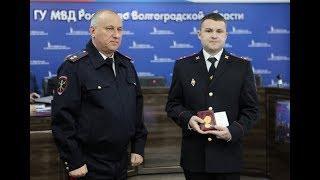 Участковый Сергей Ивин награжден за спасение людей на пожаре