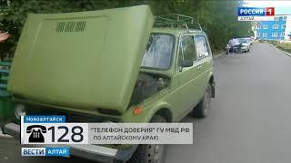 В Новоалтайске мужчина обворовал три автомобиля за ночь