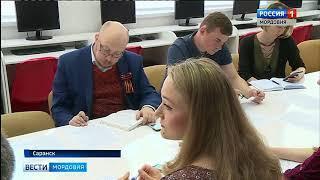 Саранск поддержит акцию народной памяти «Бессмертный полк»