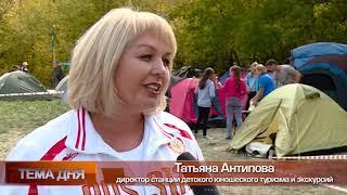Туризм и футбол
