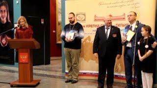 Югорчанин получил Всероссийскую премию «Семейная реликвия»