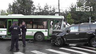 ☭★Подборка Аварий и ДТП/от 12.06.2018/Russia Car Crash Compilation/#631/June2018/#дтп#авария