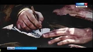 """Фильм ГТРК """"Лотос"""" """"Победители"""" признан лучшим телепроектом года"""
