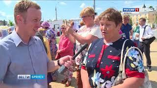 """""""Вести. Брянск"""" (эфир 24.05.2018 в 20:45)"""
