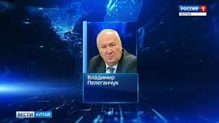 Владимир Пелеганчук стал новым руководителем центра травматологии, ортопедии и эндопротезирования
