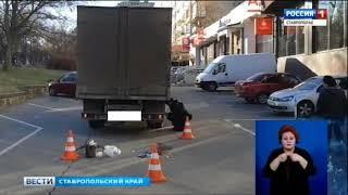 Пятнадцать аварий за два дня произошло на Ставрополье