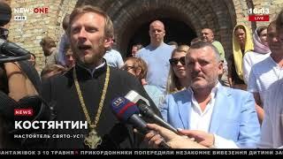 В Киеве на Позняках торжественно открыли новую церковь 06.05.18