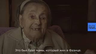 Воспоминания итальянской бабушки об окончании Первой мировой