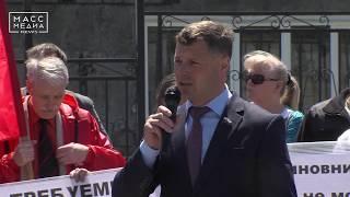 Депутат под стражей | Новости сегодня | Происшествия | Масс Медиа