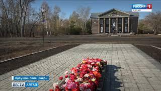 В Кулундинском районе построили мемориал