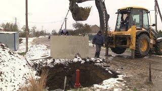 В Подлужном, Тищенском и Московском ведут новый водовод.